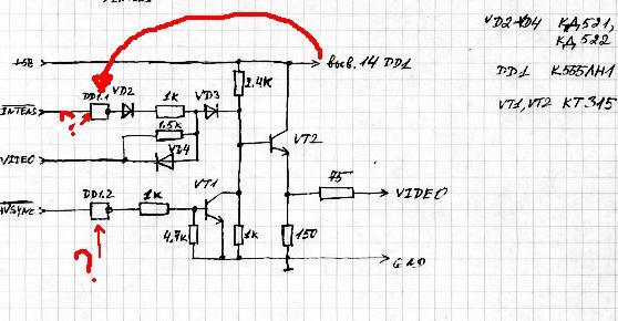 Какой-такой резистор покрутить